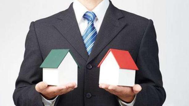 房产中介经营范围有哪些? 房产中介经营范围怎么填写?